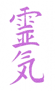 Kanji color malva